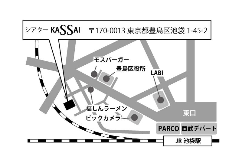 KASSAI.jpg