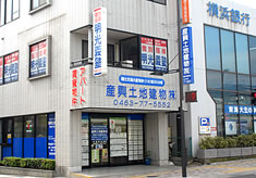 産興土地建物(株)