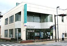 平塚信用金庫 東海大学駅前支店