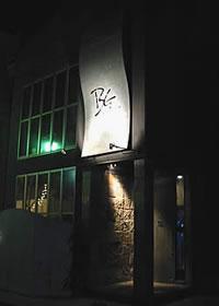 B.G club