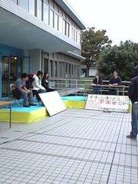 mojimaru4ae3a5fa4b6a9.jpg