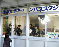 091025_建学祭navi2.jpg