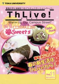 ThLive! Vol.11