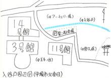 入谷戸周辺図