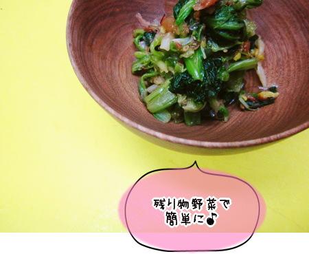 小松菜のおひたし梅肉おかか和えです