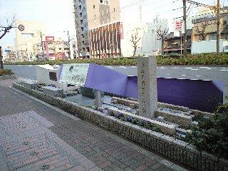 与謝野晶子生家の碑