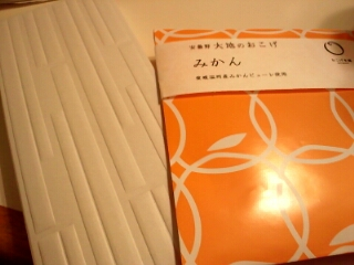 2012-0429-012707716.JPG
