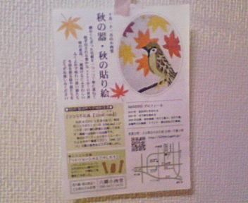 NEC_1655.jpg