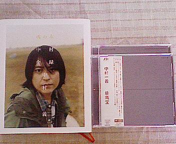 NEC_1882.jpg