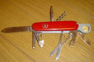 08ナイフ-2