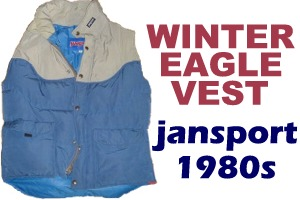 jansport-WE-VEST-1