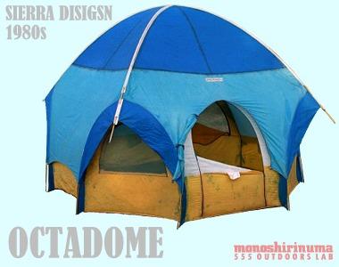 sd-octdome-1