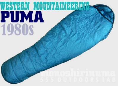 WESTERN MOUNTAINEERING PUMA-1 モノシリ沼 555nat.com