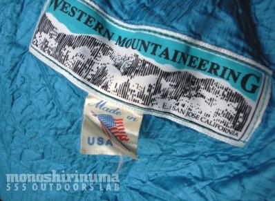 WESTERN MOUNTAINEERING PUMA-2