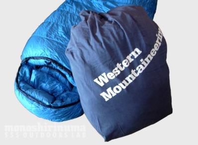 WESTERN MOUNTAINEERING PUMA-4