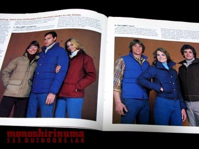 モノシリ沼 555nat.com 1980年代 CAMP7 カタログ(3)
