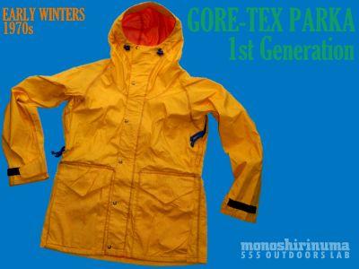 1970s Goretex Parka Earlywinters モノシリ沼 555nat.com