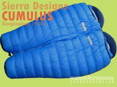 モノシリ沼 555nat.com 1970年代 Sierra Designs「CUMULUS」の連結(1)