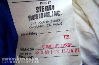 モノシリ沼 555nat.com 1970年代 Sierra Designs「CUMULUS」の連結(2)