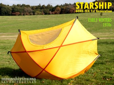 Early Winters Starship Gore-tex Tent (1) モノシリ沼 555nat.com 1970-80s アウトドア温故知新