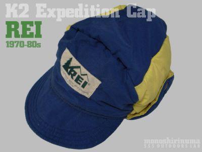 モノシリ沼 555nat.com アウトドア温故知新 1970-80年代 REI  K2 Expedition cap 1