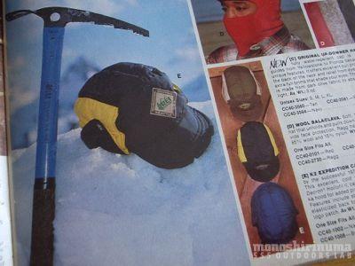 モノシリ沼 555nat.com アウトドア温故知新 1970-80年代 REI  K2 Expedition cap 5