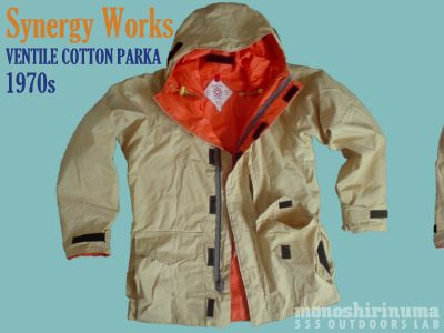 モノシリ沼 555nat.com 1970-80sアウトドア温故知新 Synergy Works 1977 Ventile Cotton Parka (1)