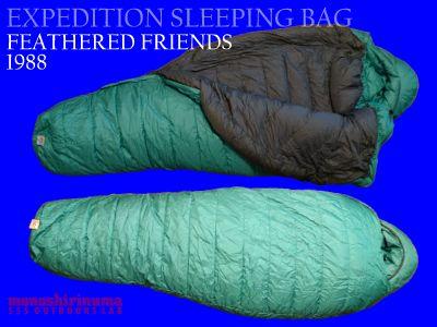 モノシリ沼 555nat.com 1970-80sアウトドア温故知新 FEATHERED FRIENDS 1988 EXPEDITION SLEEPING BAG フェザーフレンズ・エクスペディション・スリーピングバッグ(1b)