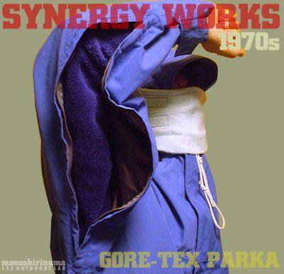モノシリ沼 555nat.com 1970-80sアウトドア温故知新 Synergy Works 1976 Gore-Tex Rain parka シナジー・ワークス・ゴアテックスパーカ(1)