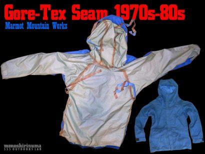 モノシリ沼 555nat.com 1970-80sアウトドア温故知新 Marmot Mountain Works Gore-Tex 解体新書。ALL WEATHER PARKAで経年劣化を解明(1)