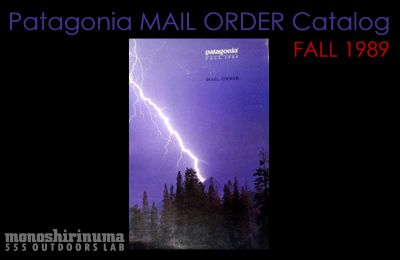 モノシリ沼 555nat.com 1970-80sアウトドア温故知新 Patagonia FALL 1989 カタログと掲載商品(1)