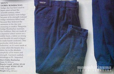 モノシリ沼 555nat.com 1970-80sアウトドア温故知新 Patagonia FALL 1989 カタログと掲載商品(2)