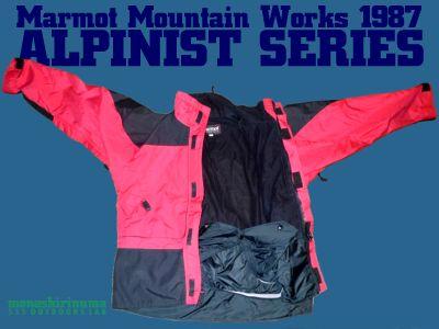 Marmot Mountain Works マーモットマウンテンワークス ALPINIST SERIES(1)