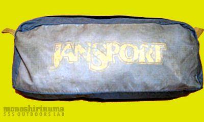 モノシリ沼 555nat.com 1970-1980年代の温故知新 JANSPORT D2 (3)