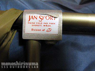 モノシリ沼 555nat.com 1970-1980年代アウトドア温故知新 JANSPORT DHAULAGIRIS D2 (5)