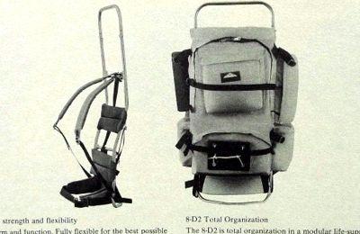 モノシリ沼 555nat.com 1970-80sアウトドア温故知新 JAN SPORT 1970s DHAULAGIRIS D2 (11)