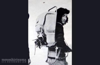 モノシリ沼 555nat.com 1970-80sアウトドア温故知新 JAN SPORT 1970s DHAULAGIRIS D2 (12)