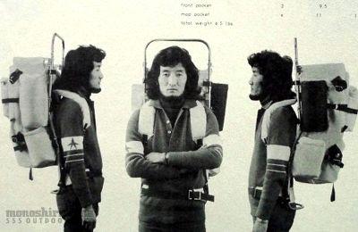 モノシリ沼 555nat.com 1970-80sアウトドア温故知新 JAN SPORT 1970s DHAULAGIRIS D2 (13)
