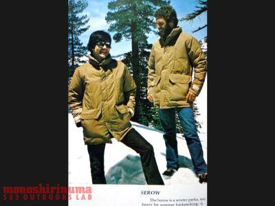 モノシリ沼 555nat.com 1970s-80sアウトドア温故知新 The North Face SEROW Tan ノースフェイス「セロウ」タン