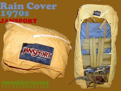 モノシリ沼 555nat.com 1970s-80sアウトドア温故知新 JANSPORT 1970年代フレームパック専用レインカバー(1)