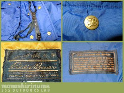 モノシリ沼 555nat.com 1970s-80sアウトドア温故知新 Eddie Bauer SUPER PARKA 1980s エディバウアー・スーパーパーカ(2)