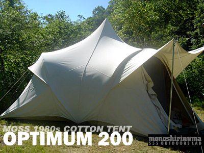 モノシリ沼 555nat.com 1970s-80sアウトドア温故知新 Moss Tent 1980s Cotton Tent OPTIMUM 200 モス・オプティマム・コットンテント(1)