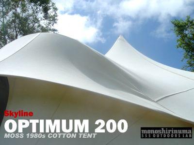 モノシリ沼 555nat.com 1970s-80sアウトドア温故知新 Moss Tent 1980s Cotton Tent OPTIMUM 200 モス・オプティマム・コットンテント Skyline(1)