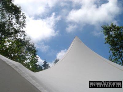 モノシリ沼 555nat.com 1970s-80sアウトドア温故知新 Moss Tent 1980s Cotton Tent OPTIMUM 200 モス・オプティマム・コットンテント Skyline(2)