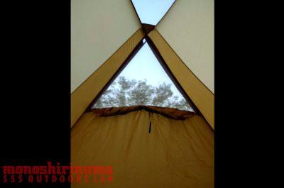 モノシリ沼 555nat.com 1970s-80sアウトドア温故知新 Moss Tent 1980s ENCORE モステント・アンコール(5)