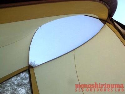 モノシリ沼 555nat.com 1970s-80sアウトドア温故知新 Moss Tent 1980s ENCORE モステント・アンコール(7)