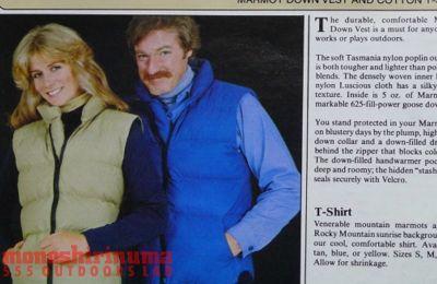 モノシリ沼 555nat.com 1970s-80sアウトドア温故知新 Marmot Mountain Works 1970s Down Vest 2