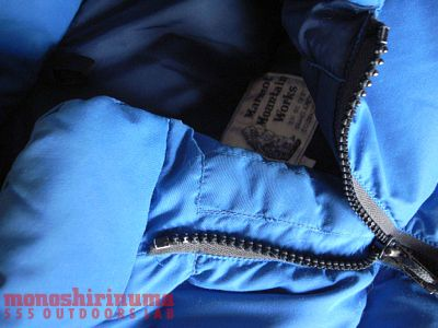 モノシリ沼 555nat.com 1970s-80sアウトドア温故知新 Marmot Mountain Works 1970s Down Vest 7