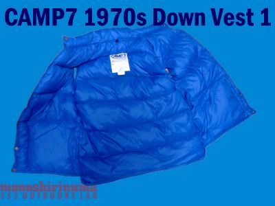 モノシリ沼 555nat.com 1970s-80s温故知新 避けては通れないキャンプ7 CAMP7 Down Vest ? (1)