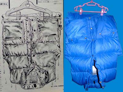 モノシリ沼 555nat.com 1970s-80s温故知新 避けては通れないキャンプ7 CAMP7 Down Vest ? (5)